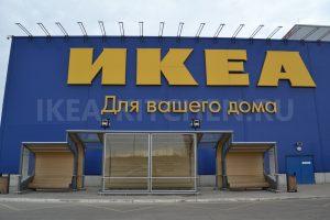 Остановочный комплекс ИКЕА Дыбенко