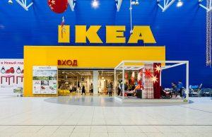 Магазин ИКЕА в Новосибирске