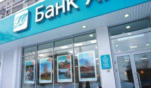 Данные о заемщиках банк добудет сам